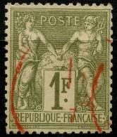 France (1876) N 72 (o) Cachet Rouge - 1876-1878 Sage (Type I)