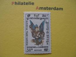 Cambodia 1953, $ 30 / KINNARI: Mi 30, ** - Cambodja