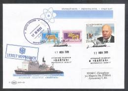 "RUSSIA 2009 COVER Used ""VAIYGACH"" Vaygach FIRST DAY PREMIER JOUR NUCLEAR ICEBREAKER BRISE-GLACE ATOM ALEKSANDROV Mailed - Navi Polari E Rompighiaccio"