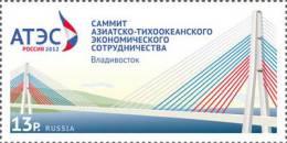 Russia 2012 MNH 1 V  Summit Of The Asia-Pacific Economic Cooperation APEC - APEC