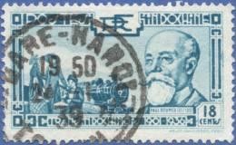 Indochina, 18 C. 1938, Sc #202, Used - Indochina (1889-1945)
