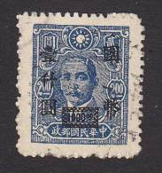 China, Scott #694, Used, Dr. Sun Yat-sen Surcharged, Issued 1946 - China