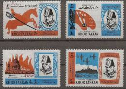 Khor Fakkan Set In Memory Of Sir Winston Churchill Postfris Not Used Red Overprint Riyals - Khor Fakkan
