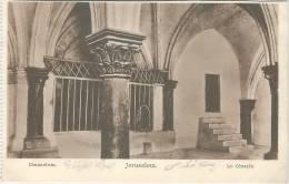 VINTAGE OLD JERUSALEM CENACULUM POSTCARD - Le Cénacle CARTE POSTALE - PALESTINE / ISRAEL - Palästina