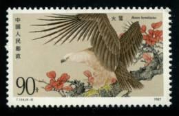 CHINA 1987 - SC#2081 MNH (**) - BIRDS OF PREY : UPLAND BUZZARD - BUSE DE CHINE (Buteo Hemilasius) - Águilas & Aves De Presa