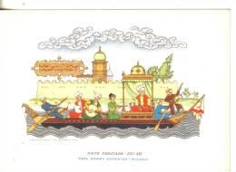 Barche.imbarcazioni - Nave Persiana XVIsec. - Barche