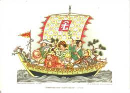 Barche.imbarcazione Giapponese 1700 - Barche