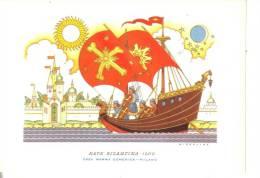 Barche.imbarcazioni- Nave Bizantina 1200 - Barche