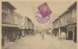 Miyacho Dori At Chemulpo  Stamped Chemulpo 1910 But Not Used - Korea (Zuid)