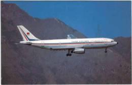 Thème - Transport - Avion -  BUCHairCARD N °8803 - Airbus A300B4-220 Of China Airlines At Hong Kong - 1946-....: Moderne