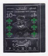 Fujeira  Baden Powell Scouting  Silver Foil Metal Paper Imperf Stamp # 21316 S - Scouting