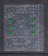 Fujeira 1971 World Scouting Jumboree Japan Silver Foil  Perforated  Metal Stamp # 23127 S - Scouting