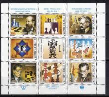 Yugoslavia,World Champions In Chess I 1995.,mini Sheet,MNH - 1992-2003 République Fédérale De Yougoslavie