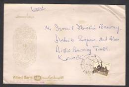 Eid Mubarak, Lahore Fort, Postal History Cover From Allied Bank Of Pakistan Dada Bhoy Centre Branch - Pakistan