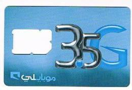 ARABIA SAUDITA (SAUDI ARABIA)  - MOBILY  ( SIM GSM)   -  3,5 G        - USED WITHOUT CHIP   -    RIF.254 - Arabia Saudita