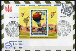 1977 Mongolia Germany UNICEF Kinderdorf Ballon Cover BP52 - Mongolia