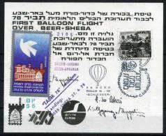 1977 Israel Beer-Sheba Kinderdorf Ballon Flight Postcard - Israel