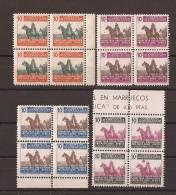 MABE32-L4067TV.Maroc.Marocco.MARRUECOS ESPAÑOL Franco A Caballo. Beneficencia 1945 (Ed 32/5**BL4 ) Sin Fijasellos. - Iglesias Y Catedrales