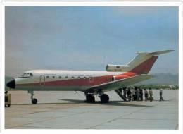 Thème - Transport - Avion - Avimage N°64 - Bakhtar Afghan Airlines - Yakovlev 40 - Kaboul - 1946-....: Moderne