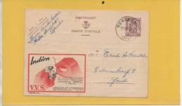 N° 846 SÉCURITÉ V V S  VOIR SCAN POUR ETAT - Stamped Stationery