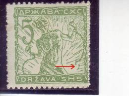 CHAIN BREAKERS-VERIGARI-5 VIN-ZIG ZAG PERF-ERROR-SLOVENIA-SHS-YUGOSLAVIA-1919 - Geschnitten, Drukprobe Und Abarten