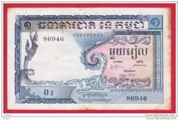 CAMBODGE  BANKNOTE  PICK N°1   1R   FINE - Cambodia