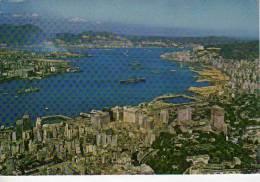 CENTRAL & EASTERN DISTRICTS FROM PEAK HONG KONG  OHL - China (Hongkong)