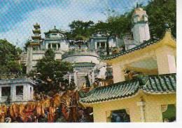 CENTRAL COURT OF TIGER VILLA  HONG KONG  OHL - China (Hongkong)