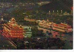 ABERDEEN NIGHT SCENE WITH FLOATING RESTAURANTS  HONG KONG  OHL - China (Hongkong)