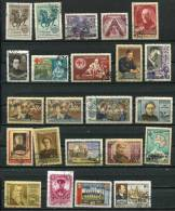Russia 1956 Accumulation Used Complete Sets - 1923-1991 USSR
