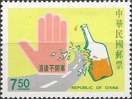 TAIWAN - TRAFFIC SAFETY YEAR 1991 - MNH - Accidents & Road Safety