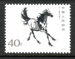 PRC 1395    **  FAUNA  HORSE - 1949 - ... People's Republic