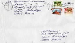 RUSSIA - Storia Postale – Busta Del 2012 – - 1992-.... Fédération