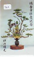 Télécarte Japon * Arbre Nain * BONSAI * 263 * Dwarf Tree Japan Phonecard * Telefonkarte Baum - Pubblicitari