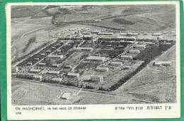 EN HASHOPHET, IN THE HILLS OF EPHRAIM - Israele