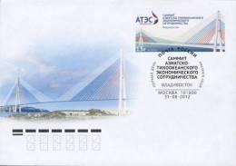 Russia 2012 FDC Summit Of The Asia-Pacific Economic Cooperation APEC   Pont Bridge - APEC