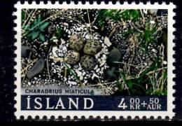 Iceland 1967 4k + 50a  Ringed Plovers Nest Semi Postal Issue #B21 - 1944-... Republik