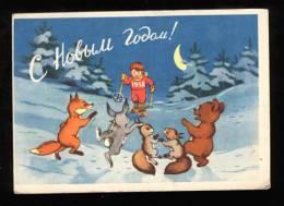 020034 Dance FOX & TEDDY BEAR. Young Santa Claus. PC - Bears