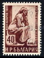 BULGARIA 1950 Paintings 40 L. Used.  Michel 736 - 1945-59 People's Republic