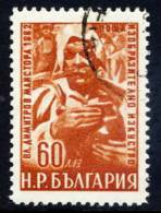 BULGARIA 1950 Paintings 60 L. Used.  Michel 737 - Used Stamps