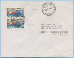 1971 SPORT CANOA CAMPIONATI MONIALI L.25 (SASSONE 1151) COPPIA BUSTA 13.7.71 TARIFFA LETTERA/ SPLENDIDA QUALITÀ (DC4288) - 6. 1946-.. Repubblica
