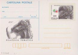 INTERO POSTALE ITALIA '85 ESPOSIZIONE MONDIALE DI FILATELIA TEMATICA 1985 - L. 400 - CATALOGO FILAGRANO C201 - NUOVA ** - Postwaardestukken
