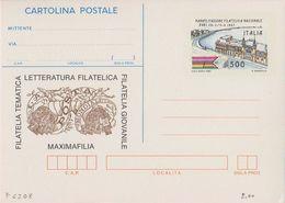 INTERO POSTALE LEVANTE '87 MANIFESTAZIONE FILATELICA NAZIONALE BARI 1987 - L. 500 - CATALOGO FILAGRANO C208 - NUOVO ** - 1946-.. République