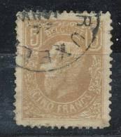 N° 37A, Obl/used, Léopold II, Beau, Cote 1.750 Euros - 1869-1883 Leopold II