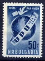 BULGARIA 1949 UPU 75th Anniversary MNH / **  Michel 708 - 1945-59 People's Republic