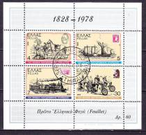 GREECE 1978 Greek Post Office 150th Anniversary Sheet Vl. B 1 - Blocks & Kleinbögen