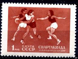 SSSR 1956 Mi#1862 **