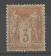 Type Sage N° 86 Neuf ** Gomme D'Origine, Voir état Sur Photos. - 1876-1898 Sage (Type II)