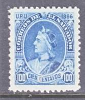El Salvador 157  *  Reprint  Wmk. - El Salvador