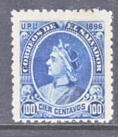 El Salvador 157  *  Original  Wmk. - El Salvador
